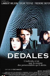Лабиринты / Dedales