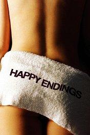 Правила секса-2: Хеппи-энд / Happy Endings