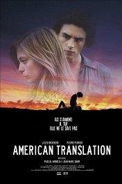 Перевод с американского / American Translation