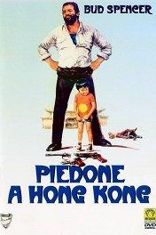 Громила в Гонконге / Piedone a Hong Kong