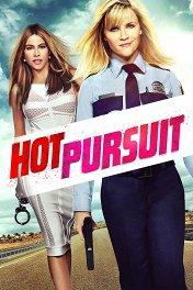 Красотки в бегах / Hot Pursuit