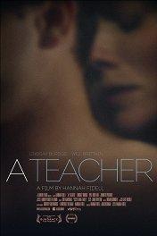 Учитель / A Teacher