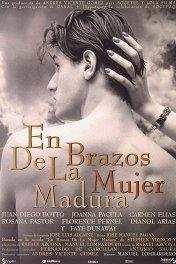 Эти зрелые женщины / En brazos de la mujer madura