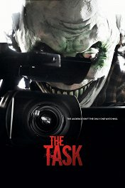 Задание / The Task