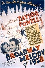 Бродвейская мелодия 1938 года / Broadway Melody of 1938