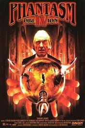 Фантазм-4 / Phantasm IV: Oblivion