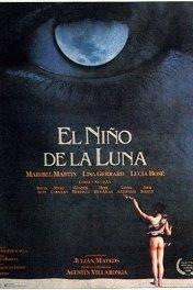 Лунный мальчик / El niño de la luna