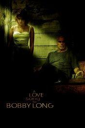 Любовная лихорадка / A Love Song for Bobby Long