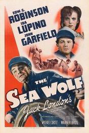 Морской волк / The Sea Wolf
