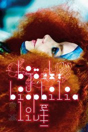 Björk: Biophilia Live / Björk: Biophilia Live