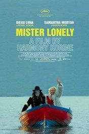 Мистер Одиночество / Mister Lonely