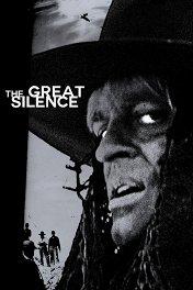 Великое безмолвие / Il Grande silenzio