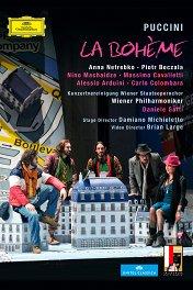 Salzburger Festspiele: Богема / Salzburger Festspiele: La bohème