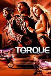 Крутящий момент / Torque