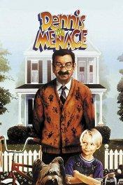 Деннис-мучитель / Dennis the Menace