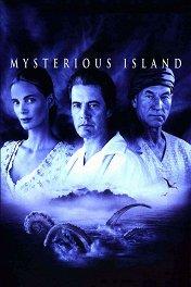 Приключения на таинственном острове / Mysterious Island