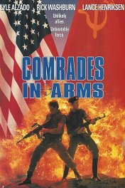 Братья по оружию / Comrades In Arms