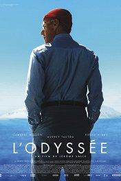Одиссея / L'odyssée