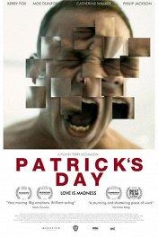 День Патрика / Patrick's Day