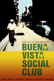 Клуб «Буэна Виста» / Buena Vista Social Club
