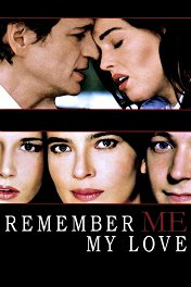 Помни обо мне / Ricordati di me