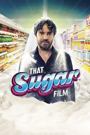 Сахар / That Sugar Film