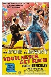 Ты никогда не станешь богаче / You'll Never Get Rich