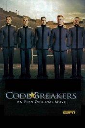 Нарушители кодекса / Code Breakers