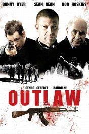 Территория вне закона / Outlaw