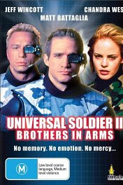 Универсальный солдат-2: Братья по оружию / Universal Soldier II: Brothers in Arms