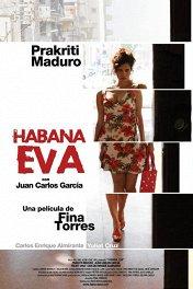 Ева из Гаваны / Habana Eva