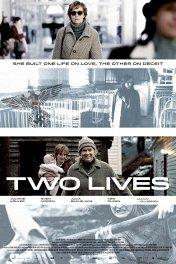 Две жизни / Zwei Leben