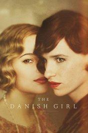 Девушка из Дании / The Danish Girl