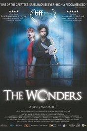 Чудеса / The Wonders