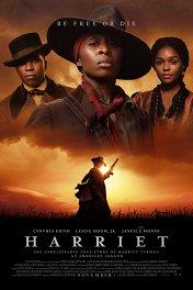 Harriet / Harriet