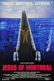 Иисус из Монреаля / Jesus de Montreal