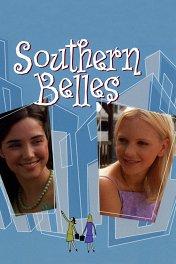 Южные красотки / Southern Belles