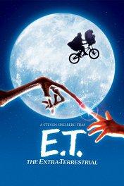 Инопланетянин / E.T. the Extra-Terrestrial