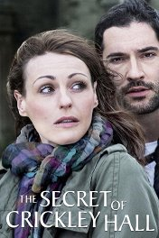 Тайна Крикли-холла / The Secret of Crickley Hall