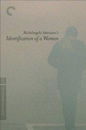 Идентификация женщины / Identificazione di una donna