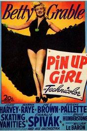 Девушка с обложки / Pin Up Girl