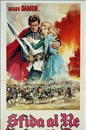 Вызов королю Кастилии / Sfida al re di Castiglia