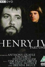 Генрих IV / The First Part of King Henry the Fourth, with the Life and Death of Henry Surnamed Hotspur