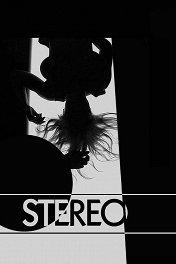 Стерео / Stereo