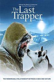Последний зверолов / Le dernier trappeur