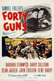 Сорок ружей / Forty Guns