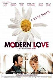 Реальная любовь-2 / Modern Love