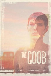 Губ / The Goob