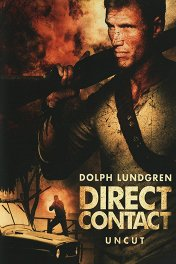 Прямой контакт / Direct Contact