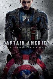Первый мститель / Captain America: The First Avenger
